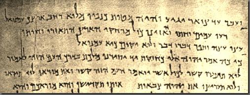 imanuel isaiah
