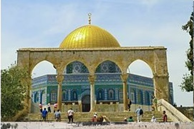 Dome of the Rock  and Isaac scale