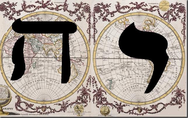jah map 2